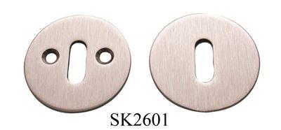 SK2601